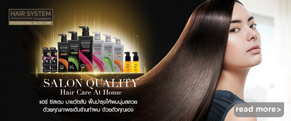 Hair System by Watsons Salon Quality Hair Care at Home