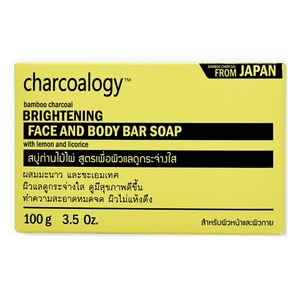 Charcoalogy Bamboo Charcoal Brightening Face and Body Bar Soap 100g-277903.jpg
