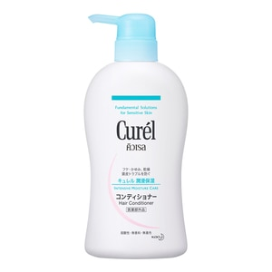 Curel Intensive Moisture Care Hair Conditioner-272664.jpg