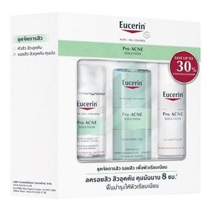 Eucerin Pro Acne Solution  Set  Cleansing Water 125mlCleansing Gel 200mlAl Mat tFluid 50ml-272672.jpg