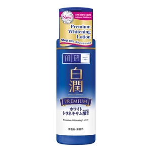 Hada Labo Premium Whitening Lotion 170 Ml-280498.jpg