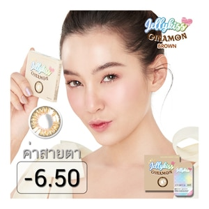 Jelly Kiss  Cinamon Brown Contact Lens Monthly Power -650 2 pieces-286052.jpg