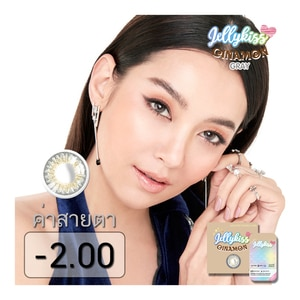 Jelly Kiss  Cinamon Gray Contact Lens Monthly Power -200 2 pieces-286007.jpg