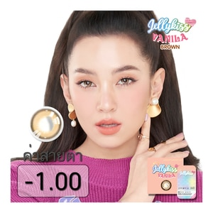 Jelly Kiss  Vanila Brown Contact Lens Monthly Power -100 2 pieces-285973.jpg