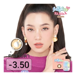 Jelly Kiss  Vanila Brown Contact Lens Monthly Power -350 2 pieces-285983.jpg
