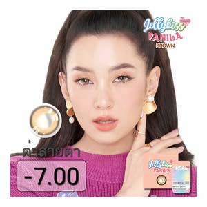 Jelly Kiss  Vanila Brown Contact Lens Monthly Power -700 2 pieces-285993.jpg