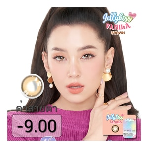 Jelly Kiss  Vanila Brown Contact Lens Monthly Power -900 2 pieces-285997.jpg