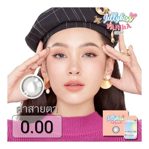 Jelly Kiss Vanila Gray Contact Lens Monthly Power 000 2 pieces-285940.jpg