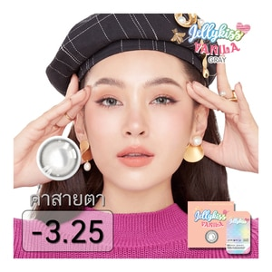 Jelly Kiss Vanila Gray Contact Lens Monthly Power -325 2 pieces-285952.jpg