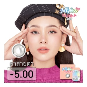Jelly Kiss Vanila Gray Contact Lens Monthly Power -500 2 pieces-285959.jpg