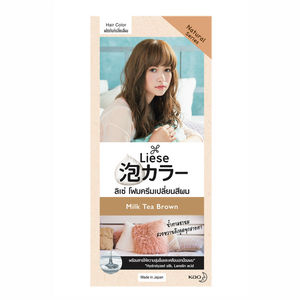 Liese Bubble Hair Color Milk tea Brown-221675.jpg
