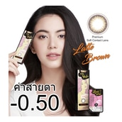 Lollipop On Style Latte Brown Contact Lens Monthly Power -00.50 (2 pieces)