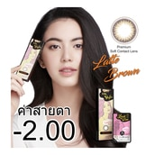 Lollipop On Style Latte Brown Contact Lens Monthly Power -02.00 (2 pieces)