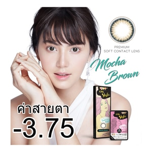 Lollipop On Style Mocha  Brown Contact Lens Monthly Power -0375 2 pieces-283522.jpg