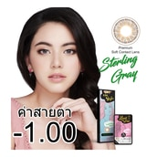 Lollipop On Style Sterling Gray Contact Lens Monthly Power -01.00 (2 pieces)