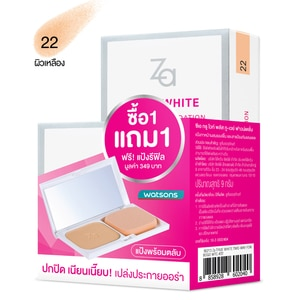 ZA Pack True White Two-Way Foundation Powder 9g  Refill 9g 22-272299.jpg