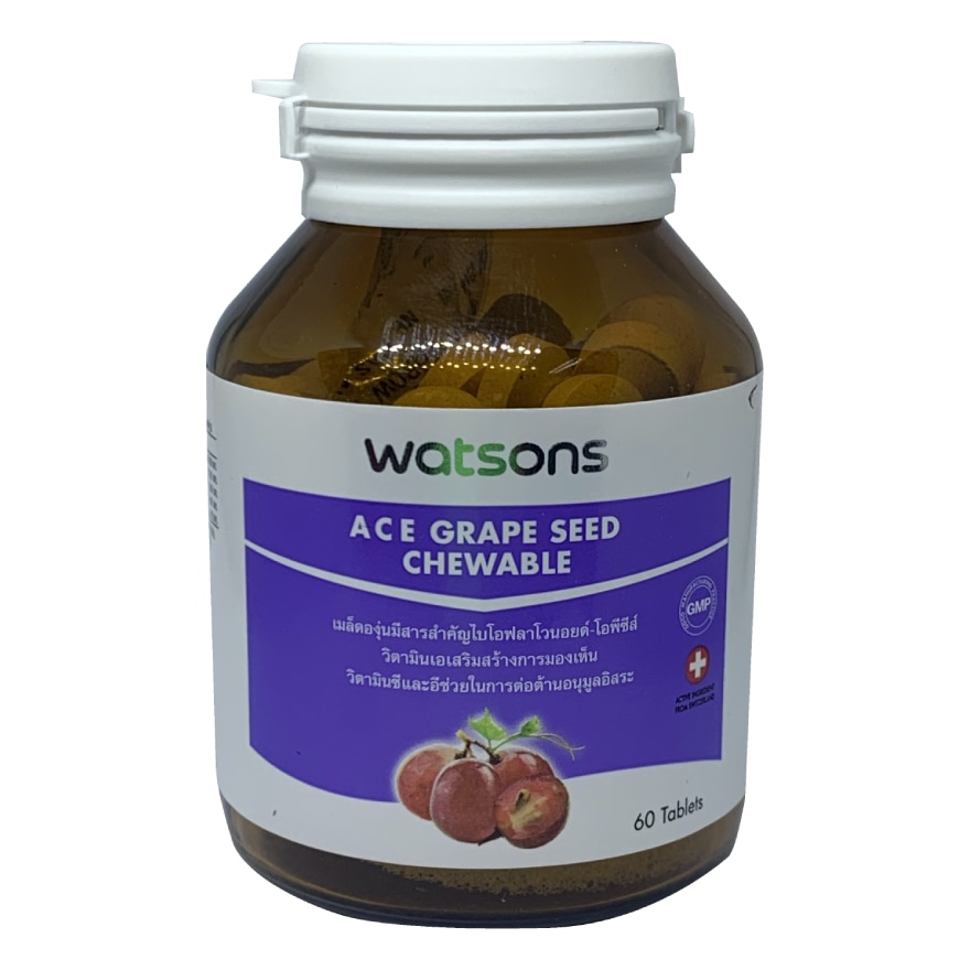 Watsons A C E Grape seed chewable dietary supplement 60 tablets