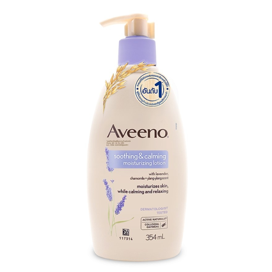 Aveeno Moisturizing  Stress relief  Lotion Calms&Relaxes while  354ml