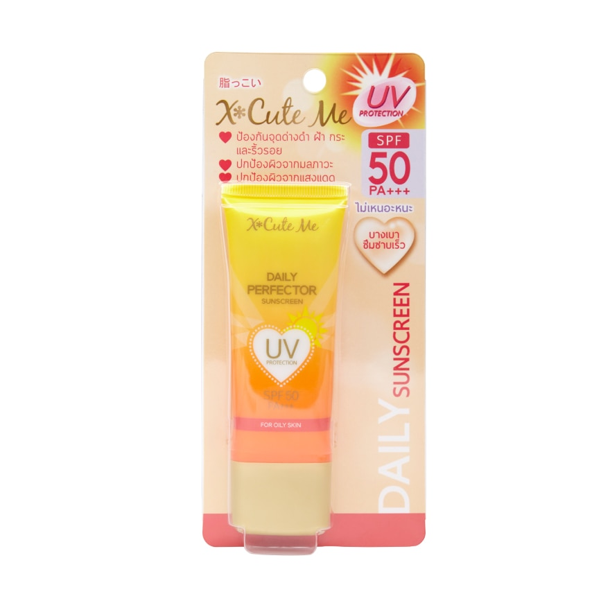 X Cute Me Daily Perfector Sunscreen SPF50 PA+++ 40 g. (For Oily Skin)