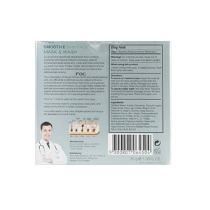 Smooth Eสมูทอี เบบี้เฟส มาสก์แอนด์วอช 30 กรัม,Buy Derma Skin 999 Baht Discount 100 BahPOINT REDEMPTION