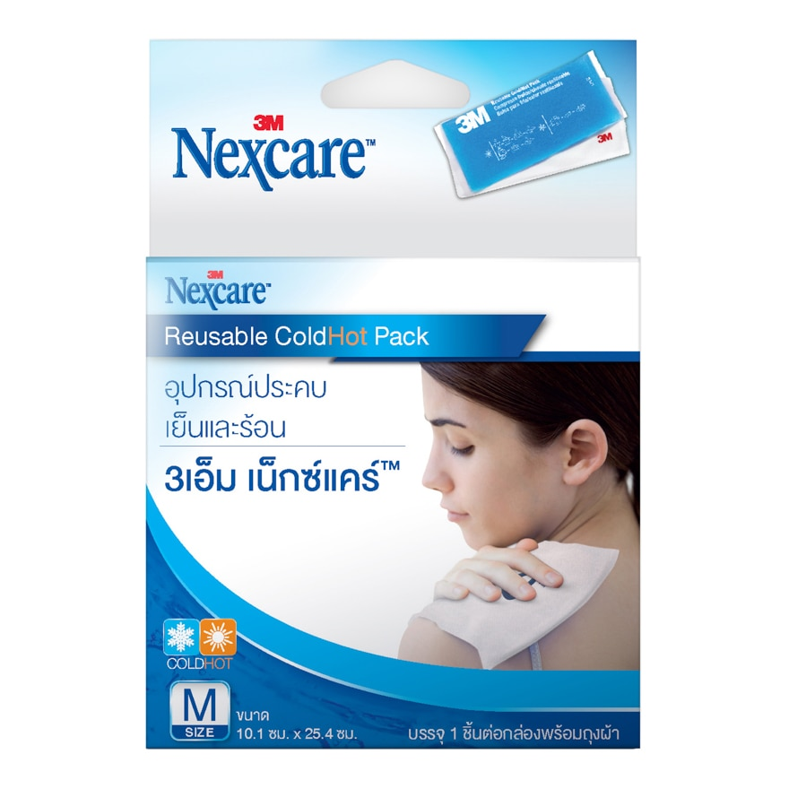 3M Nexcare™ Reusable Cold Hot Pack Size M-100329.jpg
