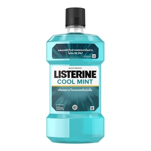 Listerine Mouthwash Coolmint 500 Ml-101591.jpg