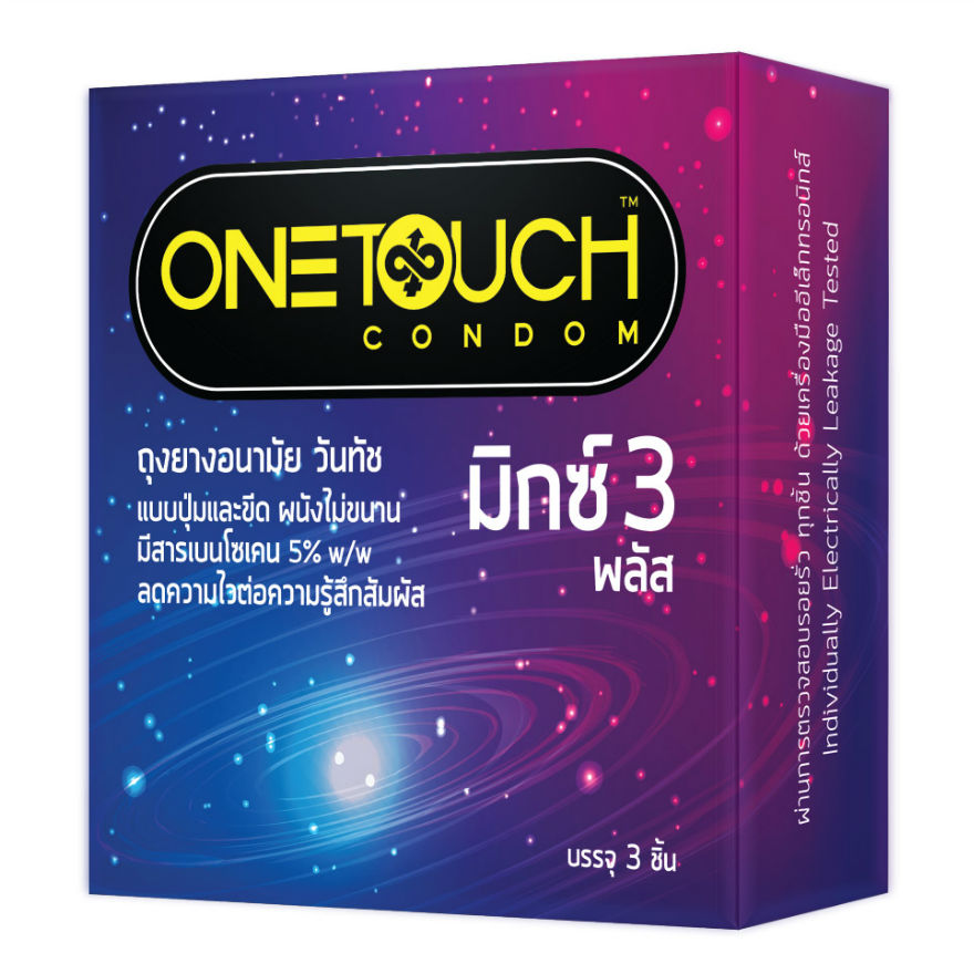 One Touch Mixx3 Plus Condom 3pcs-151266.jpg