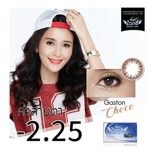 Angel Zone Color Contact lens Gaston Choco -225-270472.jpg