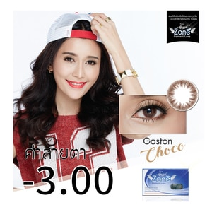 Angel Zone Color Contact lens Gaston Choco -300-270475.jpg