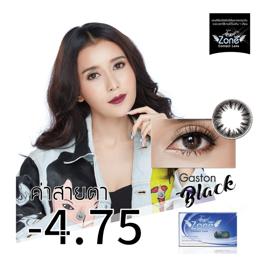 Angel Zone Color Contact lens Gaston Black -475-270506.jpg