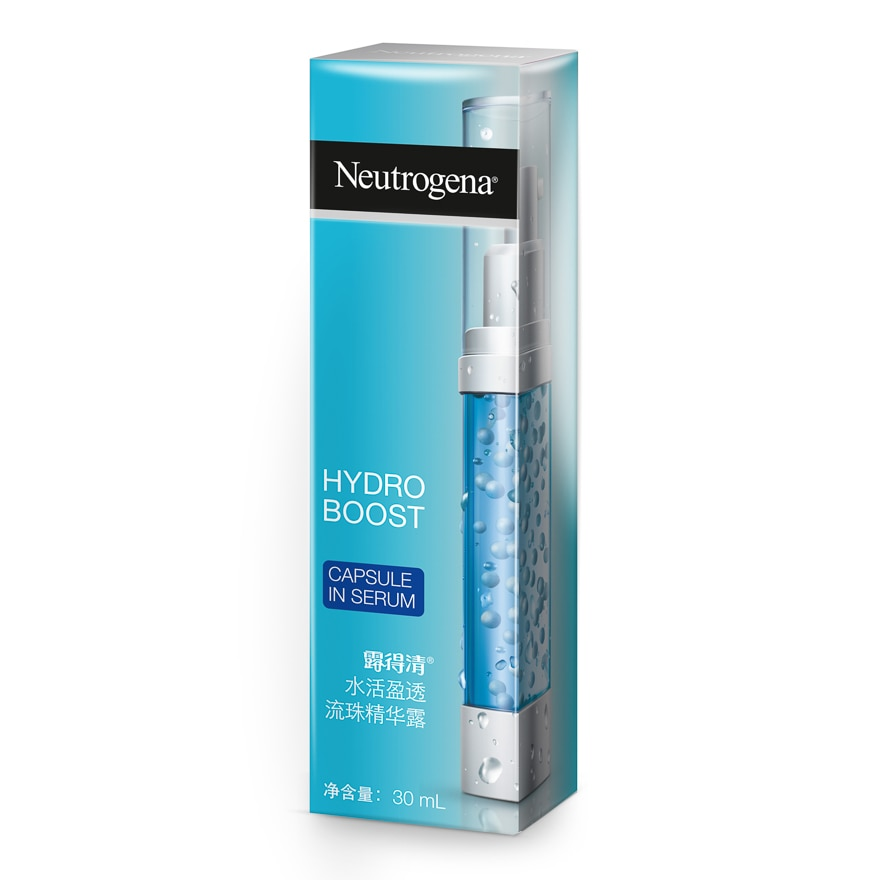 Neutrogena Hydro Boost Capsule In Serum 30 ml-271300.jpg