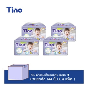 Tino Baby Diapers size M Wholesaler Pack Saving Price 36 pieces x 4 packs 144 pieces-292228.jpg
