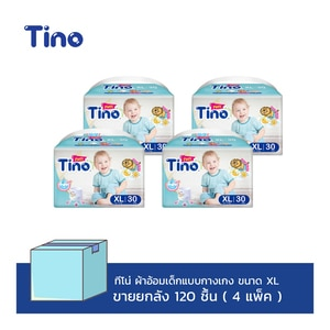 Tino Baby Pants size XL Wholesaler Pack Saving Price 30 pieces x 4 packs 120 pieces-292232.jpg
