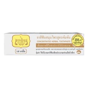 Tepthai Herbal Toothpaste Salt 70 G-292884.jpg
