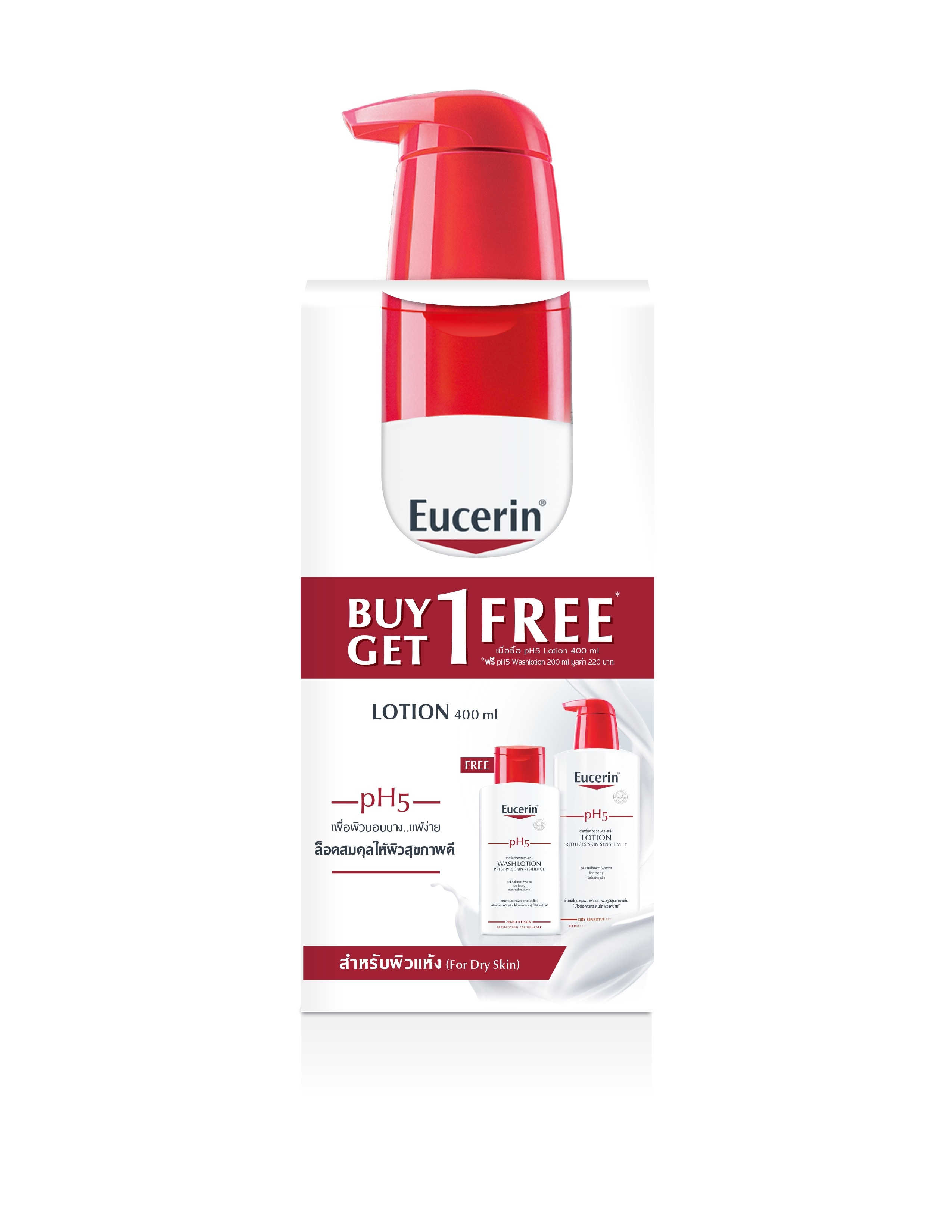 Eucerin pH5 Lotion 400ml  Eucerin pH5 Wash lotion 200ml-293785.jpg