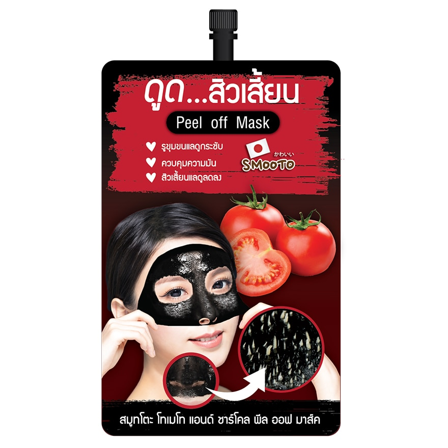SmootoSmooto Tomato & Charcoal Peel off Mask 10g.,มาสก์POINT REDEMPTION
