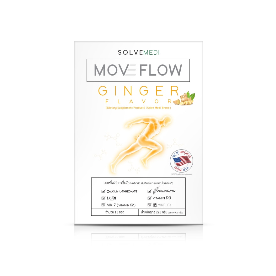 Solve Mov Flow Ginger Flavor 15 SachetsBox-294323.jpg